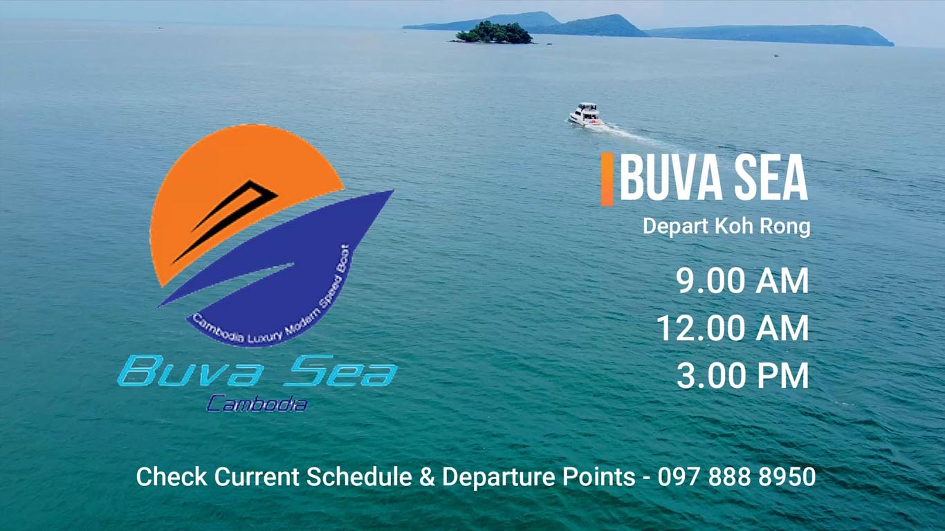 Buva Sea Ferry Koh Rong