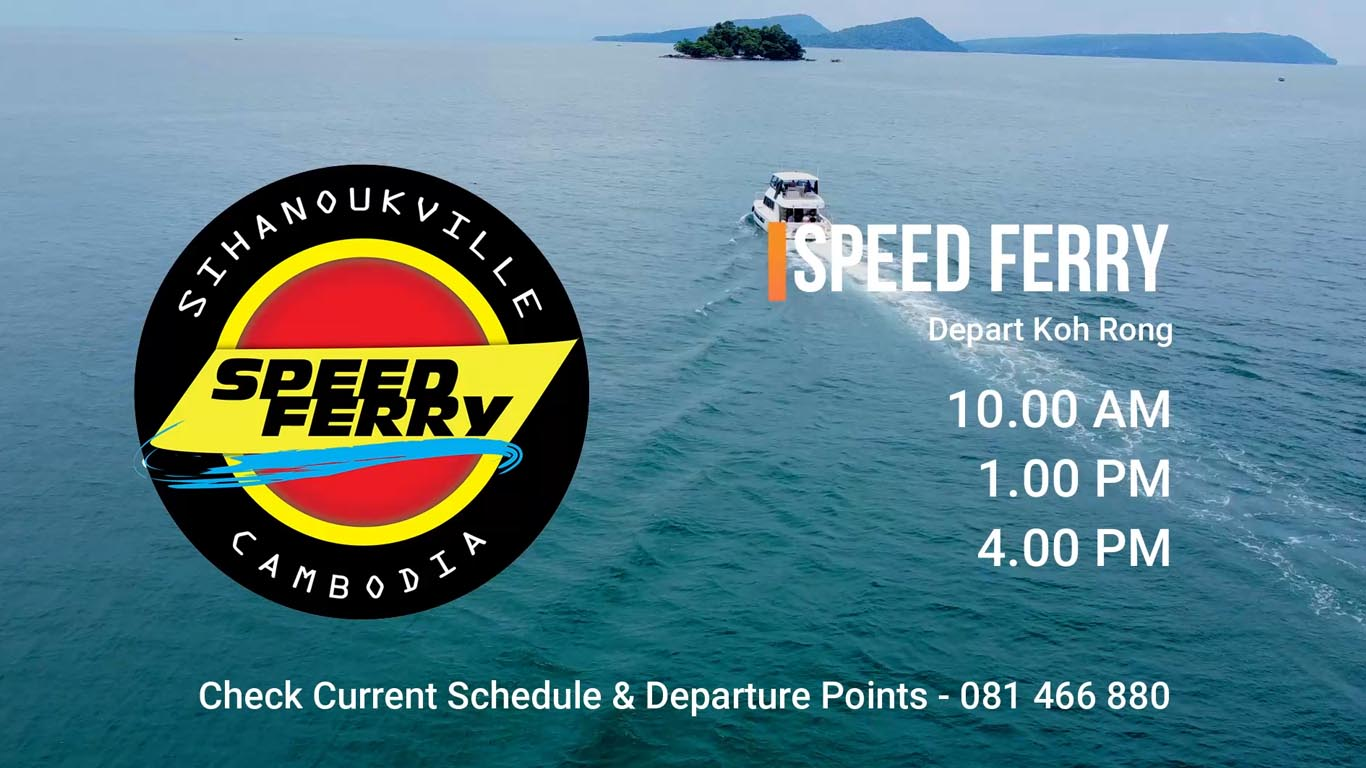 speed ferry Koh Rong
